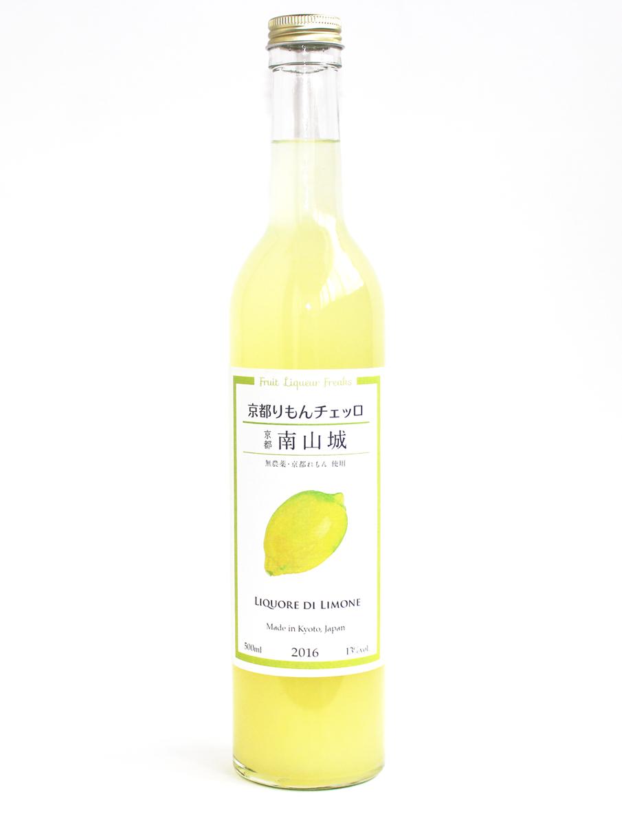 「京都れもん」で作るリモンチェッロ(クラッシック版・果汁たっぷり版)